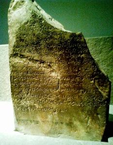 Collections du chalcolithique, de l'âge de fer et du bronze