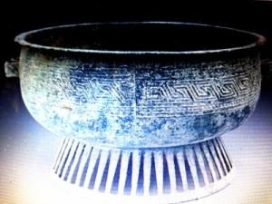 Dong Son [-2000 av. J-C., 200], culture et civilisation du Nord Vietnam