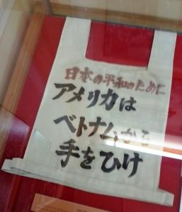 vietnam-war-japanese-support